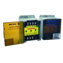 건식 3상 복권 디지털 변압기